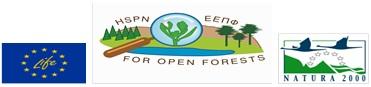 Συμμετοχή του Τμήματος Ακροδρύων σε Εκπαιδεύσεις αγροτών / Σεμινάρια