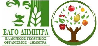 Η εκπομπή «Άξονες Ανάπτυξης» της ΕΡΤ3 στις εγκαταστάσεις του Τ.Φ.Ο.Δ.Ν.